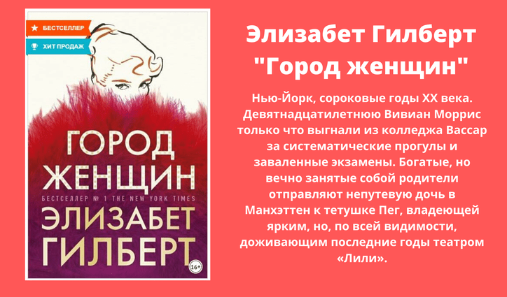 современные зарубежные любовные романы