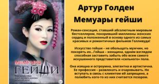 исторические любовные романы читать онлайн бесплатно