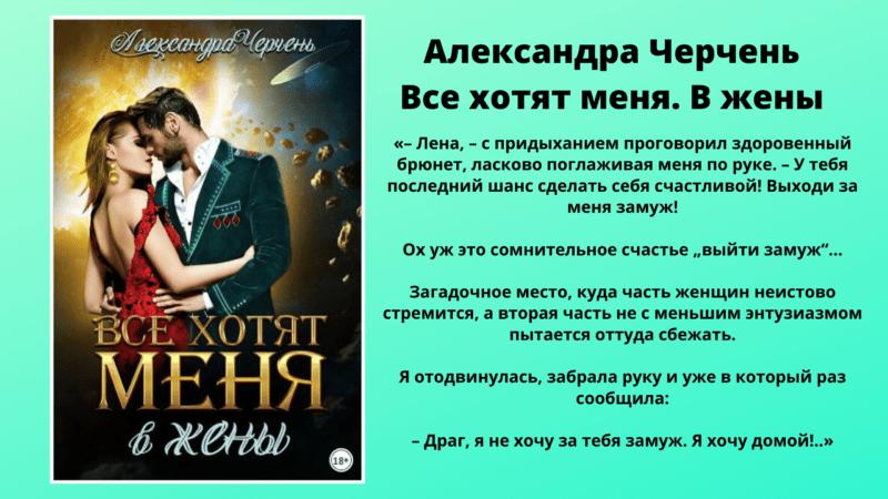 читать любовно фантастические романы